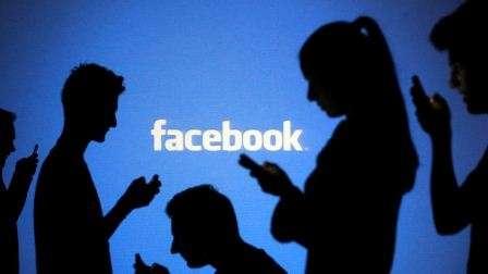 Tips Agar Lokasi Kita Tak Dilacak Oleh Facebook