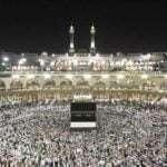 Arab Saudi tambah 10 ribu kuota haji untuk Indonesia