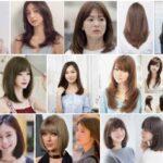 gaya rambut wanita 2021 model rambut